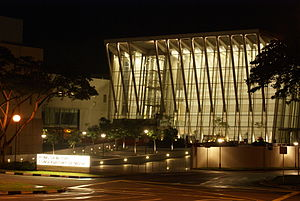 Yong Siew Toh Conservatory of Music - Yong Siew Toh Conservatory of Music