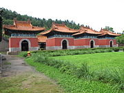 Yongling Tomb of Qing Dynasty - 0.JPG