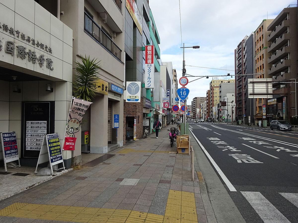吉野町 (横浜市) - Wikipedia