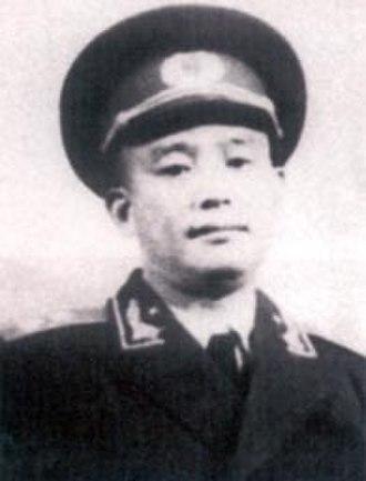 Yu Qiuli - Yu Qiuli