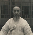 Yun Chi-ho in Jondong 2.png