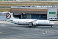 ZA-MEV 1 146-300 Albanian Al FRA 31JUL05 (6051267326).jpg