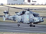 ZZ383 Agusta Westland AW159 Wildcat AH1 Helicopter Army Air Corps (39630622085).jpg