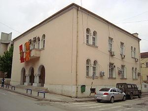 Kumanovo Municipality - Municipal building of Kumanovo Municipality