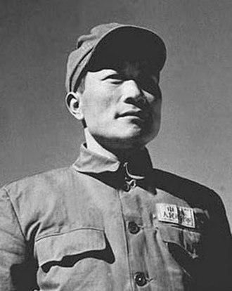 Zhang Guohua - Zhang Guohua about 1950
