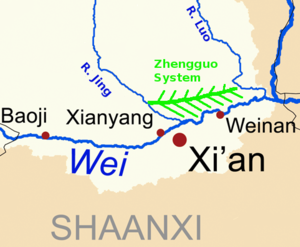 Zhengguo Canal - Sketch of the location of the original Zhegguo Canal