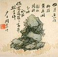 Zhou Tang - album of marvelous rocks - 1983.77 - Indianapolis Museum of Art.jpg