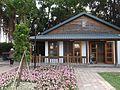 Zhu Jiuying's Former Residence 朱玖瑩故居 - panoramio (1).jpg