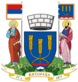 Zitoradja-veliki-grb.png
