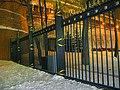 """МАСЛЕННИЦА"" - 1 марта 2009, Moscow, Russia. - panoramio - Oleg Yu.Novikov (12).jpg"