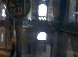 Dosya:İstanbul - Ayasofya, Üst kattan Ana salonun görünümü v2- Mart 2013.webm