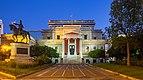 Παλιά Βουλή των Ελλήνων 1158-HDR.jpg