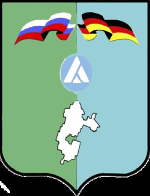 Azovsky Nemetsky National District - Image: Азовский район герб