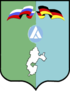 Coat of arms of Azovsky Nemetsky National District