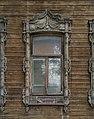 Аптекарский переулок, 6. Томск. 04.jpg