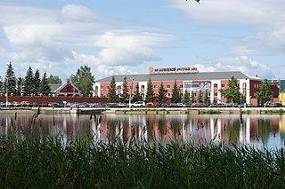Blagoveshchensk, Republic of Bashkortostan Town in Bashkortostan, Russia