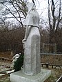 Братська могила радянських воїнів Південного фронту, скульптура, 2.JPG