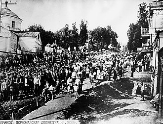Bryansk - View of May Day at Gagarin Boulevard in 1920