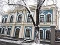 Будинок біржі в Печерському районі.jpg