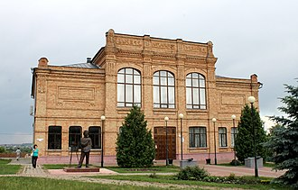 Valuyki, Belgorod Oblast - Historical and arts museum