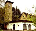 Галерията-музей на възрожденската Тревненска иконописна школа.jpg