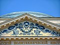 Главный корпус НПИ - декор фасада.JPG