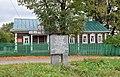 Горки - музей крестьянского быта - SC 0102.JPG