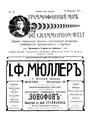 Граммофонный мир. 1911. №04.pdf