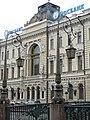 Дом первого Санкт-Петербургского общества взаимного кредита. Фасад..jpg