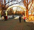 Екатерининский парк, ЦДСА, Москва, Россия. - panoramio - Oleg Yu.Novikov (2).jpg