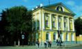 Здание Контрольной палаты (усадьба Еникуцева А.И.).png