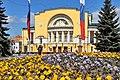 Здание городского театра, среди цветущего лета.jpg
