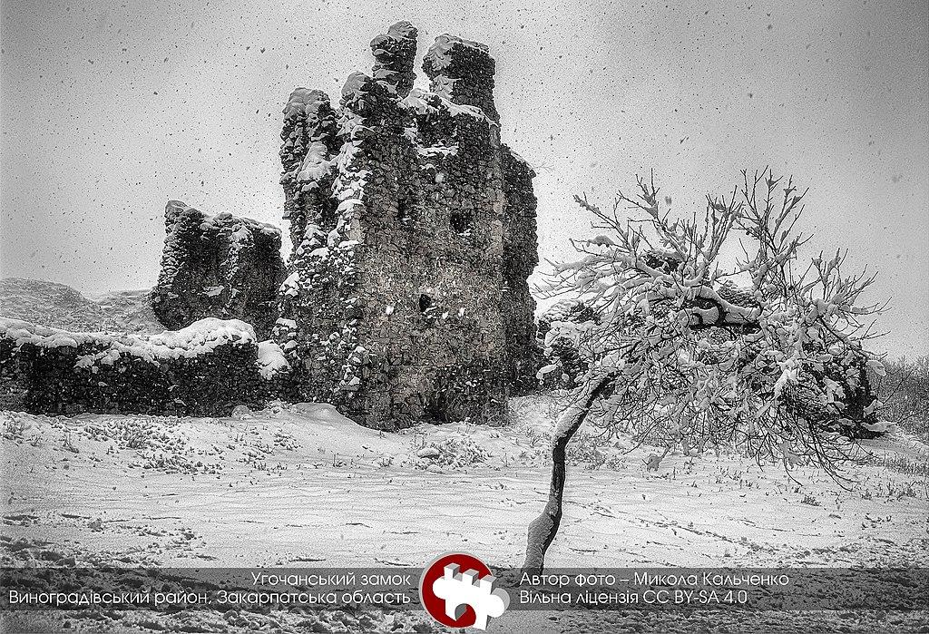 Зимова казка (Угочанський замок) - attribution