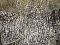 Кам`яний хрест козацького типу 5.jpg