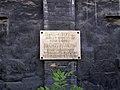 Константиновка, стена, у которой расстреляли рабочих бутылочного завода.jpg