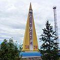 Лабытнанги - panoramio.jpg