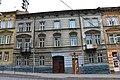 Львів, Городоцька 56, житловий будинок.jpg