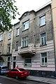 Львів, житловий будинок, Руставелі Ш. 20.jpg