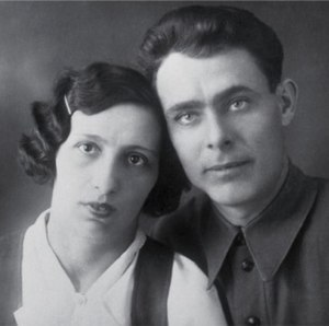 Viktoria Brezhneva - Leonid and Viktoria Brezhnev as a young couple, 1927.