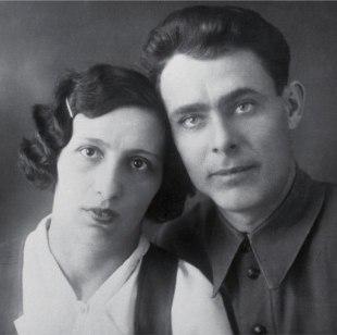 Л. И. Брежнев с женой Викторией, 1927 год