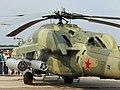 Миль Ми-28, Москва - Жуковский (Раменское) RP65.jpg