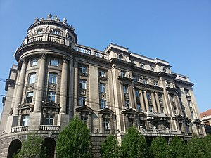 Ministry of Foreign Affairs (Serbia) - Ministry of Foreign Affairs building