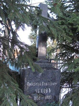 Nikolai Chekhov - Nikolay Chekhov's grave