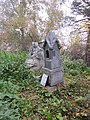 Могила захоронения Карпинского П. М. 02.JPG