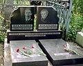 Могила родителей в Кременчуге Полтавской обл..jpg