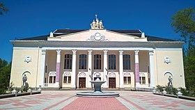 Новокаховський Палац культури.jpg