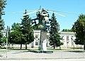 ОАО «Роствертол», Вертолёт Ми-24, Ростов-на-Дону.jpg