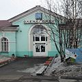 Оленегорск, вокзал - panoramio.jpg