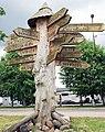 """Пабажи (Латвия) """"Древо информации"""" в центе города (ракурс 2) - panoramio.jpg"""