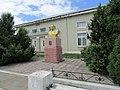 Пам'ятник Іванові Франку, Чернятин.jpg